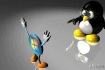 Linux系统和Windows系统本质上的区别是什么?