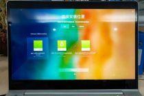 你认为国产操作系统如何搭建生态?为什么腾讯不给Linux系统适配QQ?
