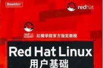 学习Linux系统,要看哪些书?