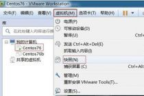 linux基础入门图文教程(2020最新)