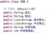 一般编程语言都是英文的,中文编程有哪些优劣势?