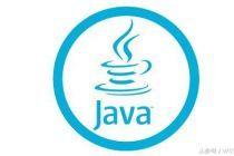 工作8年的Java程序员告诉你关于面试的六个知识点
