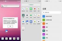 设计大更新的Android 12,是这届最个性的手机系统吗?