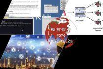 硬核观察 #370 非 UNIX 开源操作系统 Haiku 诞生二十周年
