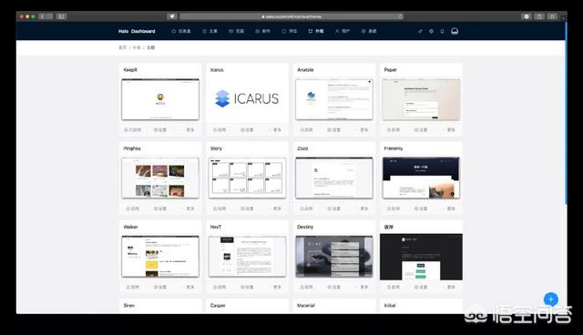 程序员如何搭建一个简洁漂亮实用的个人博客?  程序员 搭建 简洁 漂亮 实用 第7张