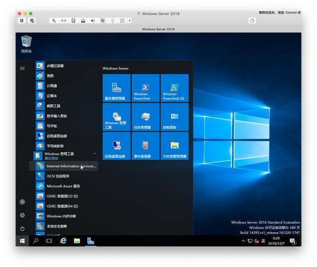 「Win」Windows Server 2016 安装体验  Windows 安装 体验 第19张