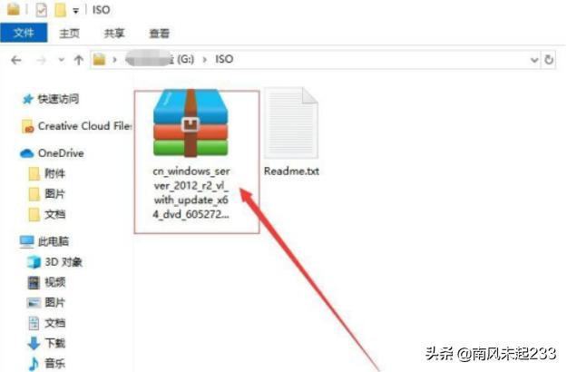 Windows Server 2012系统安装方法?  安装 方法 系统 第1张