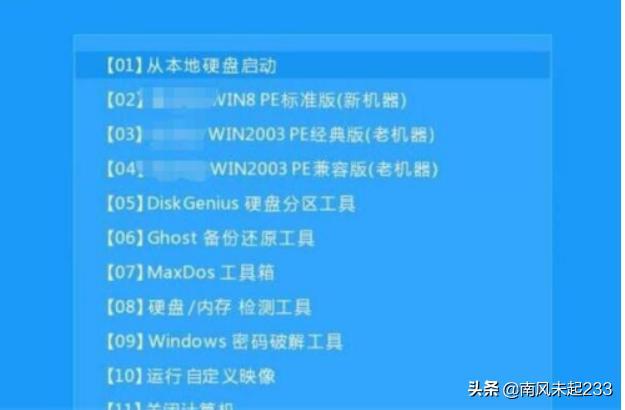 Windows Server 2012系统安装方法?  安装 方法 系统 第2张