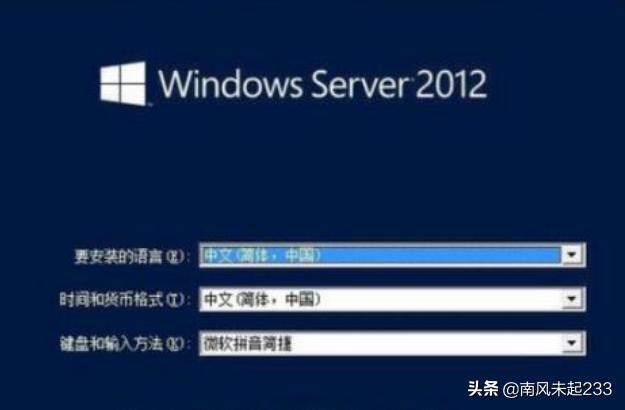 Windows Server 2012系统安装方法?  安装 方法 系统 第3张