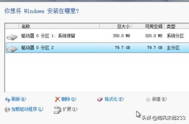 Windows Server 2012系统安装方法?  安装 方法 系统 第7张