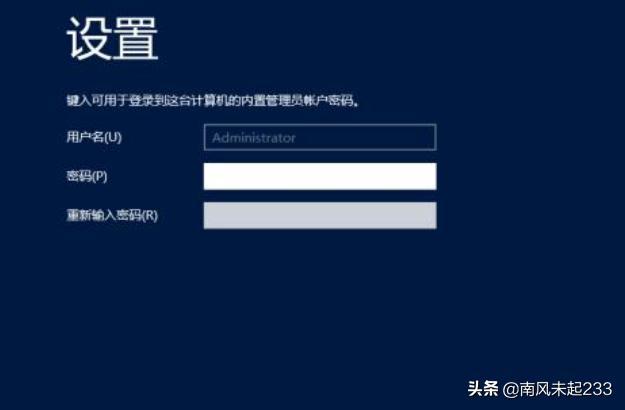 Windows Server 2012系统安装方法?  安装 方法 系统 第8张