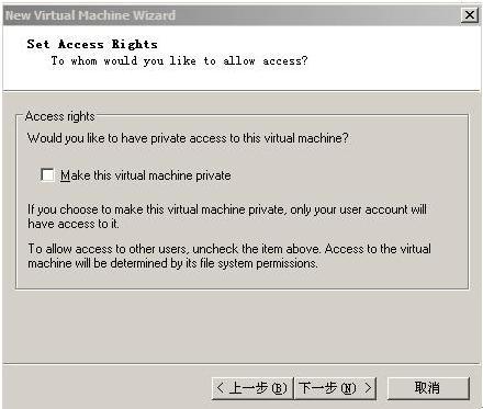 如何才能学好linux?  学好 才能 如何 linux 第6张