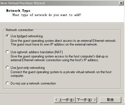 如何才能学好linux?  学好 才能 如何 linux 第10张