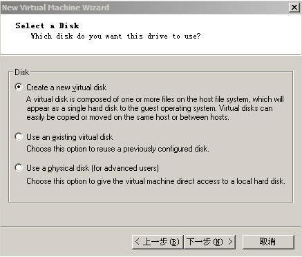 如何才能学好linux?  学好 才能 如何 linux 第12张