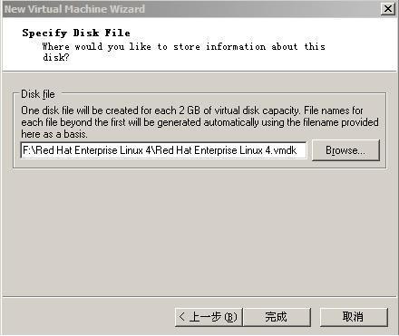 如何才能学好linux?  学好 才能 如何 linux 第15张
