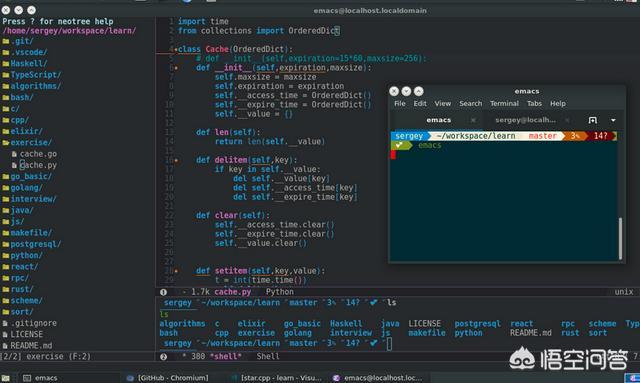 怎样在Linux下编程?需要什么技术?  下编 需要 怎样 什么 Linux 第2张