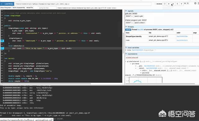 怎样在Linux下编程?需要什么技术?  下编 需要 怎样 什么 Linux 第3张