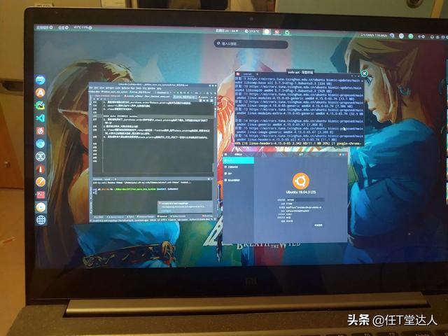 为什么很多程序员喜欢linux系统?  程序员 很多 为什么 喜欢 系统 第1张