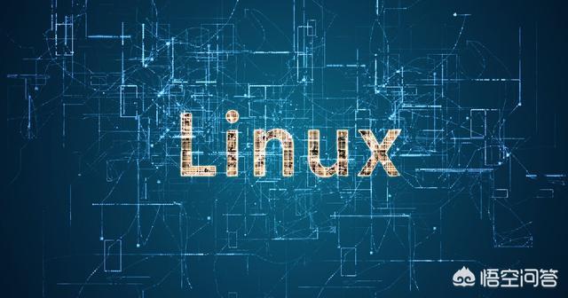 程序员是不是用linux编程呢?怎样用好linux?  linux 程序员 是不是 编程 怎样 第3张