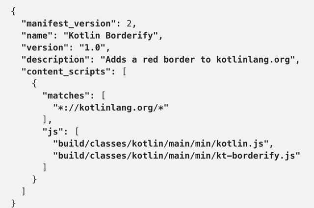 你的第一个 Kotlin 版的 Firefox 插件  firefox插件 第3张