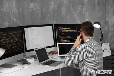 软件工程专业需要学哪些内容?  软件开发工程师 第3张