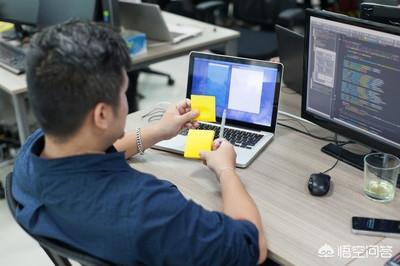 软件工程师需要具备哪些知识?  软件开发工程师 第1张