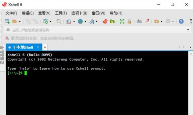 Linux实战014:Centos创建用户并添加root授权  centos技巧 第2张