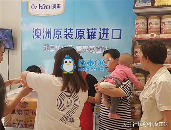 恒泰贝贝干货分享经营母婴店的4个技巧  centos技巧 第4张