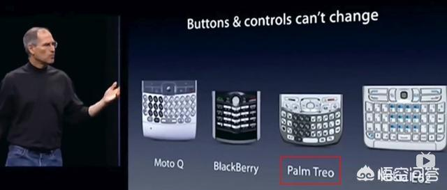 智能手机操作系统除了iOS、Android,还有别的吗?  操作系统 第8张