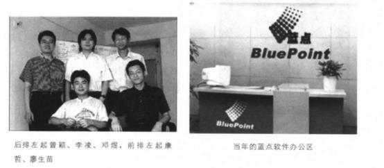 中国操作系统变迁史  操作系统 第2张