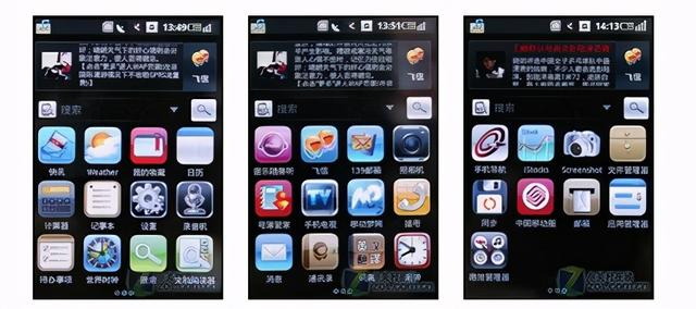 中国操作系统变迁史  操作系统 第6张