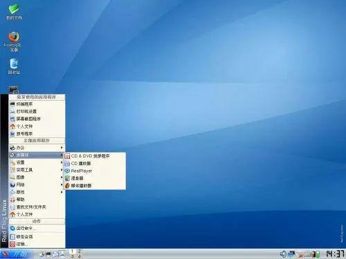 从Windows到鸿蒙——操作系统的前世今生  操作系统 第6张
