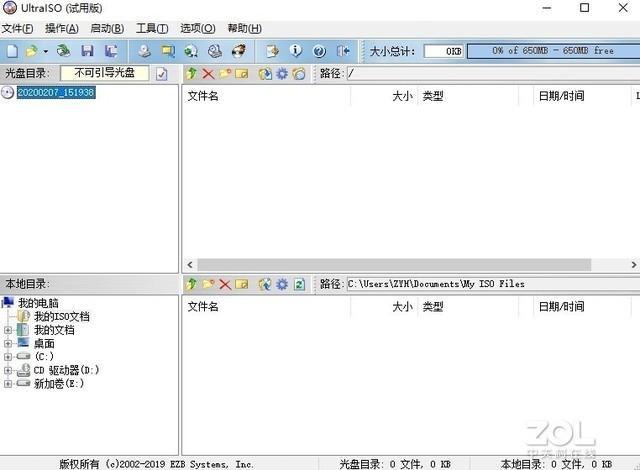 在家闲的无聊?教你们做个Linux系统  linux系统 第5张