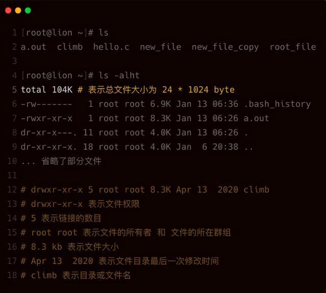 2万字系统总结,带你实现 Linux 命令自由?  linux系统 第6张