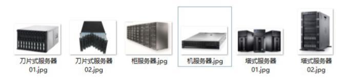 运维概述与Linux系统安装  linux系统 第7张