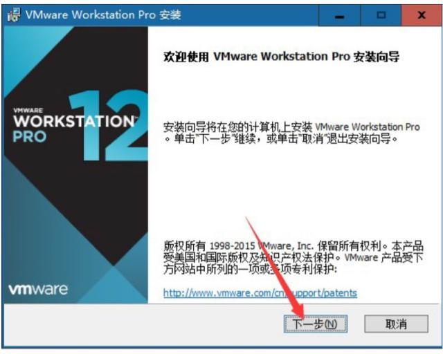 运维概述与Linux系统安装  linux系统 第24张
