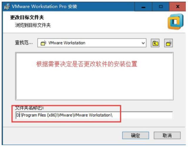 运维概述与Linux系统安装  linux系统 第26张