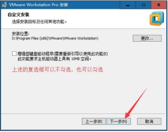 运维概述与Linux系统安装  linux系统 第27张