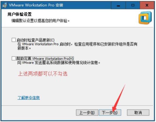 运维概述与Linux系统安装  linux系统 第28张