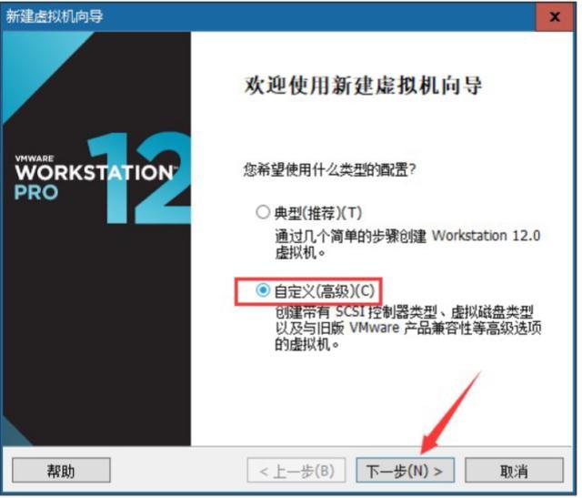 运维概述与Linux系统安装  linux系统 第32张