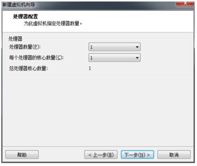 运维概述与Linux系统安装  linux系统 第36张