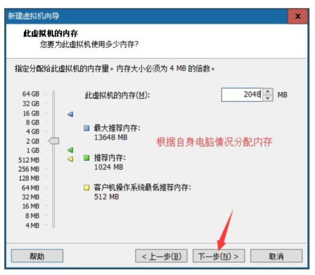 运维概述与Linux系统安装  linux系统 第37张