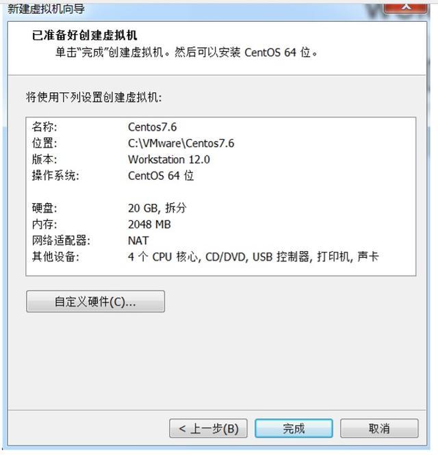运维概述与Linux系统安装  linux系统 第40张