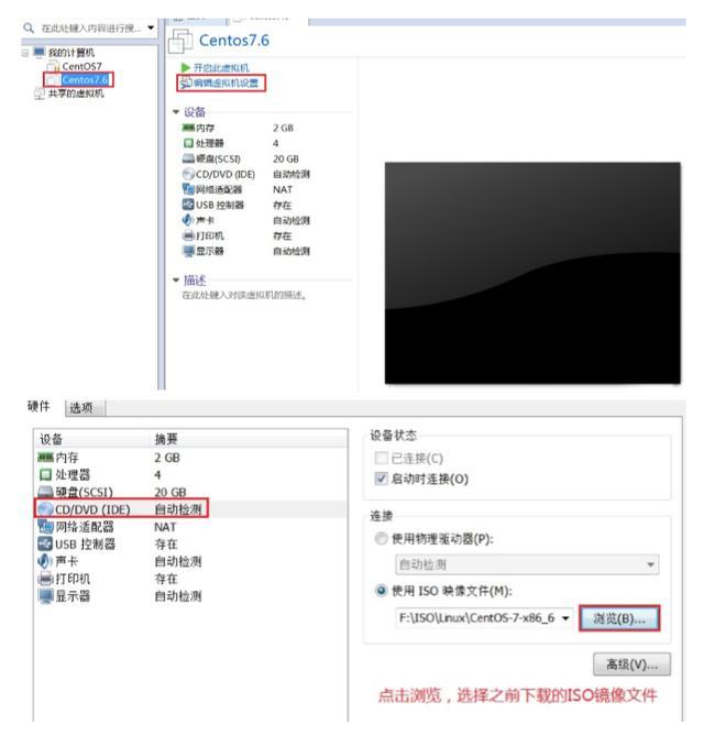 运维概述与Linux系统安装  linux系统 第41张