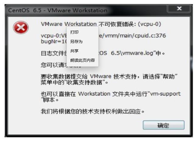 运维概述与Linux系统安装  linux系统 第43张
