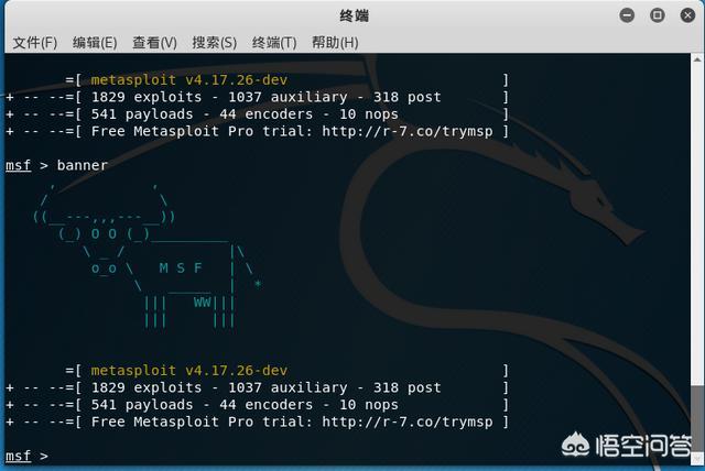 kali Linux教程?  linux教程 第1张