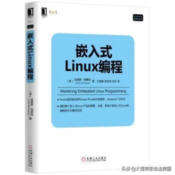 你是如何学习Linux编程的?  linux教程 第1张