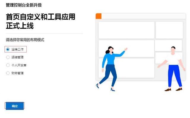 Linux教程:YUM与开源项目实战(Web运维)  linux教程 第21张
