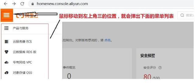 Linux教程:YUM与开源项目实战(Web运维)  linux教程 第23张