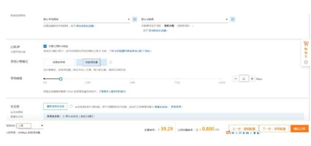 Linux教程:YUM与开源项目实战(Web运维)  linux教程 第28张